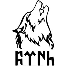 Car Sticker Howling Wolf and Word Great Turk Turkey Turkish Automobiles Motorcycles Exterior Accessories Vinyl Decal,20cm*13cm(China)