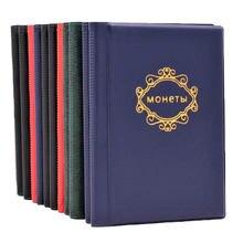 Album pour pièces de monnaie en cuir, 10 pages 120 pochettes, pour pièces de monnaie de poche, jetons, pièce commémorative, médaillon, livre de collection de badges