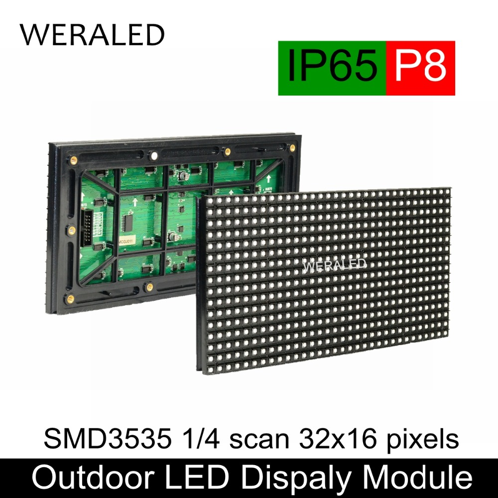 P8 Outdoor Advertising LED Video Screen Full Color LED Display Panel 256*128mm ,Commercial Display Screen P8 Outdoor LED Module