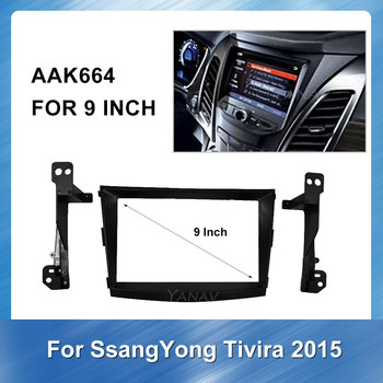 9 Inch Car radio DVD fascia frame GPS navigation For SsangYong Tivira 2015 Dash Kit Installation Frame Trim Bezel Panel image