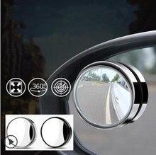Автомобильное Зеркало для слепых зон, 360 градусов, широкоугольное круглое выпуклое зеркало, маленькое круглое боковое зеркало заднего вида ...