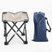 Camping Chair Portable Ultralight Fishing Beach Outdoor Furniture Hiking Travel Picnic Seat BBQ Dining Stools Folding Chair -40 cheap CN(Origin)