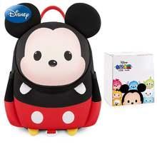 Оригинальный школьный рюкзак для детского сада disney Детский