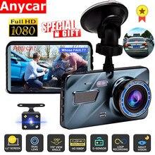 Auto Dvr Video Recorder Dash Cam 3 in 1 Rückansicht Dual Kamera Auto Recorder Auto Kamera 3.6