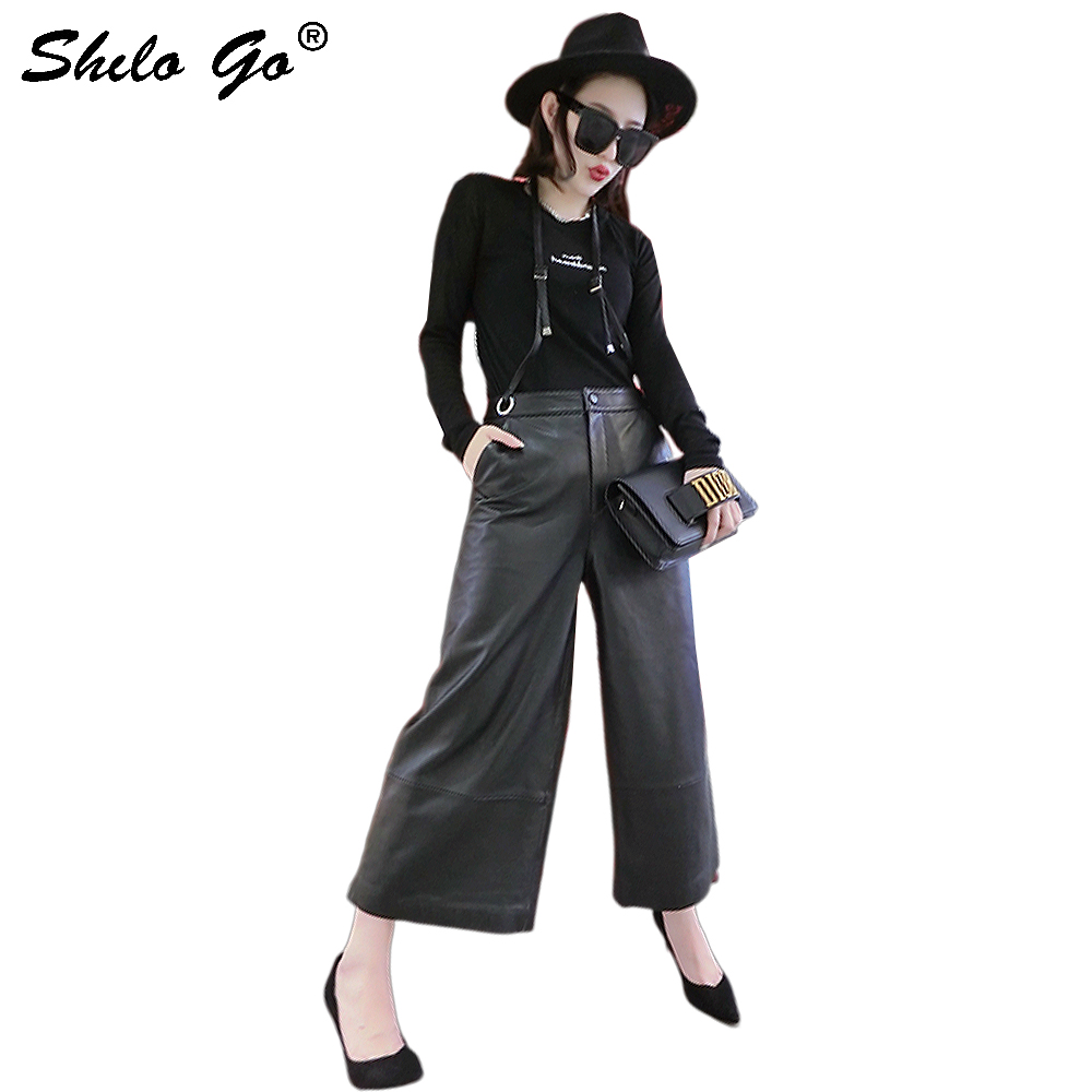 Genuine Leather Pants Black Elegant High Waist Wide Leg Pants With Strap Autumn Streetwear Casual Solid High Waist Womens Pants
