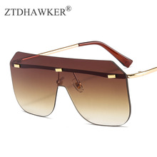 The New One-piece Lady Sunglasses Integrated UV Protection Fashion Men and Women