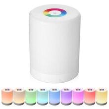 Перезаряжаемые умный светодиодный сенсорный Управление Ночной светильник индукции диммер интеллигентая(ый) прикроватная Портативный лампа диммируемая цветная(RGB) Цвет изменения