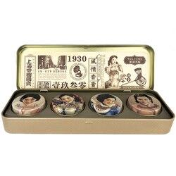 Caja de regalo de bálsamo Dongqing Xiyun perfume ligero sólido fragancia duradera (10g * 4/caja)
