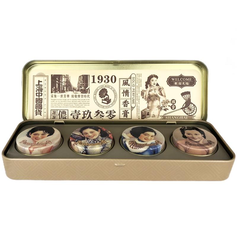 Dongqing Xiyun Balm Gift Box Solid Perfume Light Fragrance Lasting (10g*4/Box)