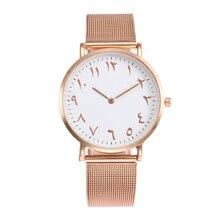 Fashion Design Arabic Watch Women Watches Luxury Rose Gold Stainless Steel Quartz Wristwatch Ladies Watches Clock Montre Femme