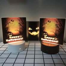 Креативный светодиодный ночной Светильник Хэллоуин Декор Черный