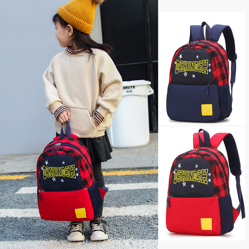 Large Small Kindergarten Men And Women Baby School Bag New Style Children's Bags 3-5-8-Year-Old First Grade Casual Backpack