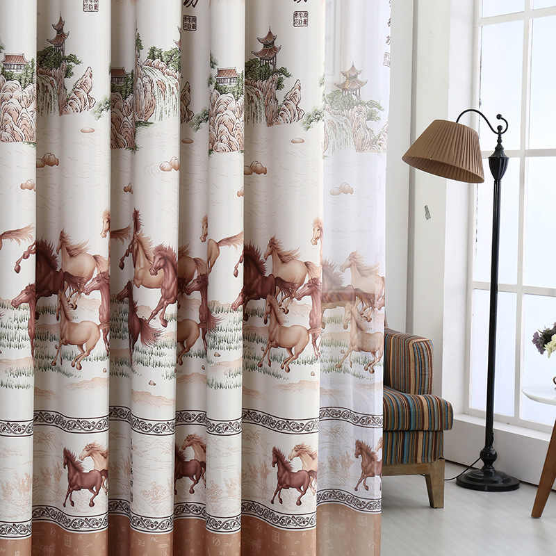 Modern Chinese Wanma Pentium Curtains for Living Dining Room Bedroom   New Curtains Blackout