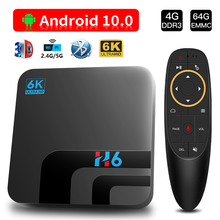 Topsion Smart Android tv box android 10 4GB 64GB 2.4G&5.8G Dual-wifi tv box 6K 3D Media Player Bluetooth TV Box Android Top Box