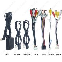 Семь моделей Автомобильный Кабель универсальный силовой кабель BT Радио gps мультимедийный плеер HD Реверсивный вход автоматический проводной соединитель аксессуары