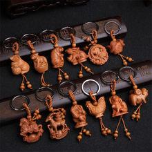 Chaveiro de madeira do zodíaco da mascote étnica mogno chinês 12 gravura anel chave do carro criativo animal cavalo dragão cobra cão