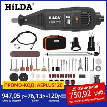 HILDA-taladro eléctrico Dremel, amoladora, pluma de grabado, Mini taladro, herramienta rotativa eléctrica, rectificadora, accesorios Dremel