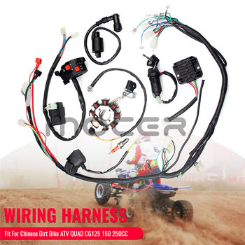 Full Electrical Wiring Harness Kit Fit For Chinese Dirt Bike ATV QUAD CG125 150 250CC With Rectifier Ignition Key Coil CDI Unit