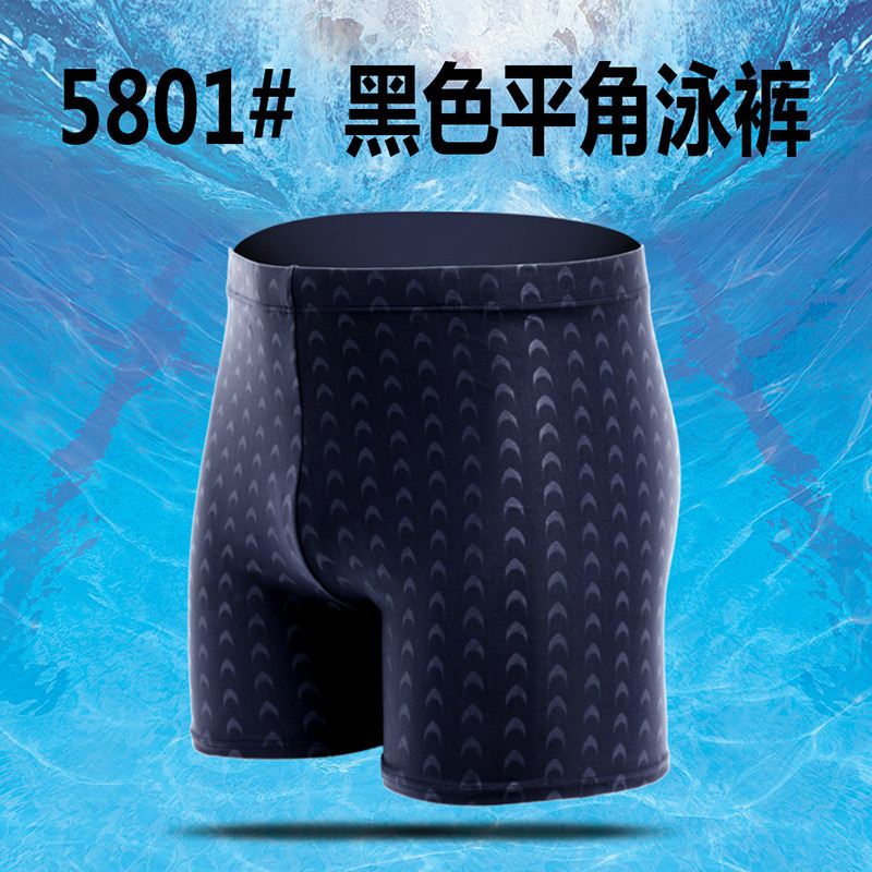 Men Quick-Dry Faux Sharkskin Swimming Trunks Breathable Large Size Chinlon Boxer Shorts Swimming Trunks