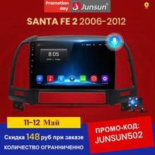 Junsun V1 AI Voice Control Android 10 DSP autoradio lettore multimediale per Hyundai Santa Fe 2 2006-2012 navigazione 2 din no dvd