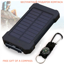 2019 Solar Power Bank 20000mAh 2 USB Outdoor Waterproof PowerBank Portable Charger External Battery Poverbank for Xiaomi IPhone цена и фото