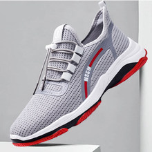 Shoes Men Sneakers Summer Trainers Ultra Boosts Baskets Homme Air Huaraching Breathable Casual Shoes Sapato Masculino Krasovki(China)