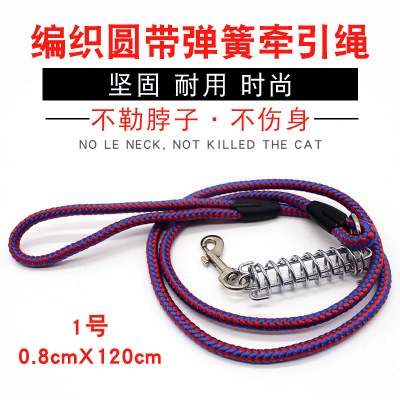 Dog Hand Holding Rope Polypropylene Weaving Buffer Hand Holding Rope Dog Rope Suitable Medium Large Dog For 0.8 Cm