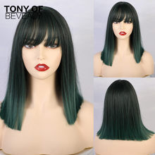 Medium Length Straight Synthetic Wigs With Bangs For Women Mix Dark Green Bob Hairstyle Natural Daily Wigs Heat Resistant Fiber(China)