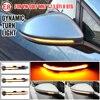 Pour VW Golf 7 7.5 Pour Volkswagen GTD R GTI MK7 2012-2020 Touran Dynamique Fluide Côté Miroir LED Clignotant L'eau Blink Lumière
