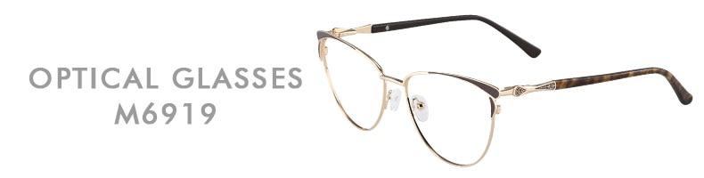 de gato Óculos de Prescrição MEESHOW Feminino