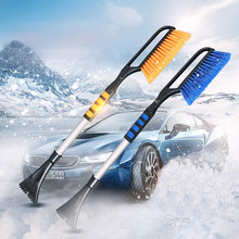 7.7 Inch Snow Removal Brush Scraper Ice Shovel Car Snow Car Scraper Ice Snow Brush Shovel Brush retractable handle snow shovel snow brush car cleaning winter car auto ice scraper car suv truck rotatable brush car acessorie