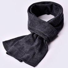 Мужской шарф из 100% шерсти зимний осенний для мужчин однотонные