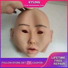에밀리 여성 얼굴 마스크 실리콘 마스카라 Crossdresser 트랜스 젠더 남성 여성 통관 항목 마스크 For Face Masquerade
