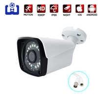 1080p/5mp ahd camera analog hd video surveillance infrared cctv camera CCTV home outdoor security bullet street cameras
