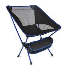 Outdoor Portable Camping Chair Folding Lengthen Camping Seat For Fishing BBQ Festival Picnic Beach Ultralight Chair -40 cheap CN(Origin)