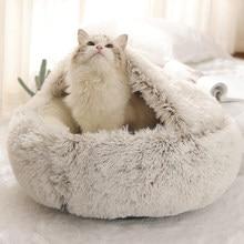 Novo gato quente cama tapete do cão redonda casa de pelúcia sofá macio dormir animais de estimação cama para gatos cães ninho 2 em 1 pet gato cama almofada cesta