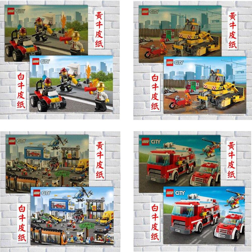 LEGO City Kraft Paper art Poster Bar Cafe brand home art 2