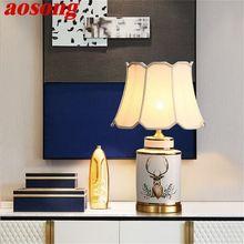 Aosong Керамические настольные лампы латунный Настольный светильник
