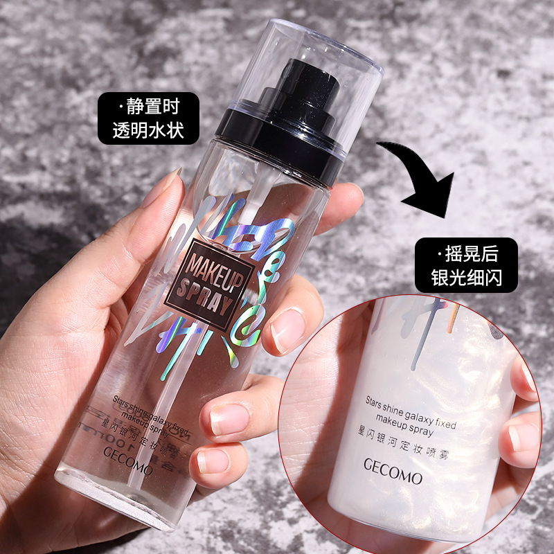 Fixed Makeup Spray Lasting Makeup Moisturizing Hydrating Oil Contro Quick Makeup Setting Spray 100ml