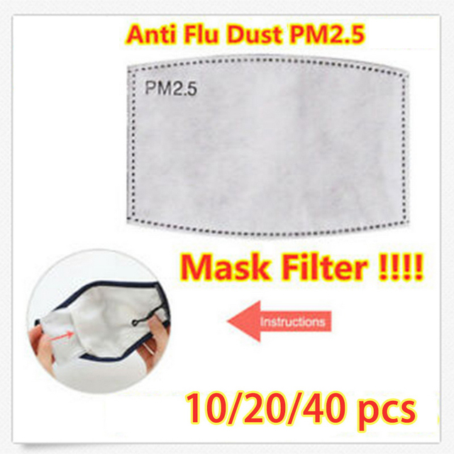 100 PCS 5 Layers PM2.5 Activated Carbon Filter Insert Protective Filter Media Insert for mouth Mask anti dust masks filter 1