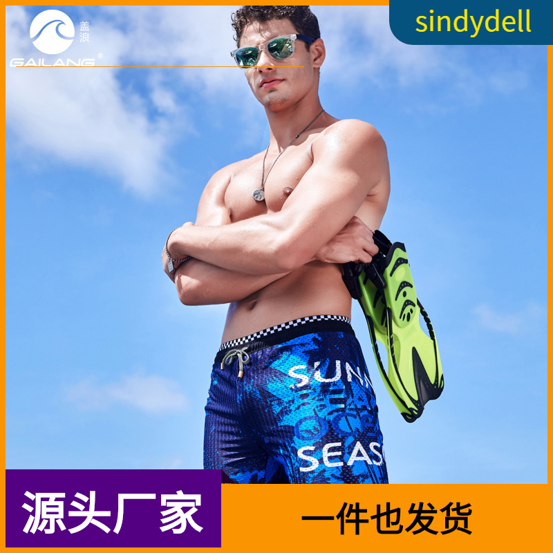 Mesh Anti-Awkward With Lining Seaside Tour Hot Springs Men's Boxer Printed Swimming Trunks Holiday Outdoor Bathing Suit