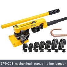 SWG-25S Manual pipe bender,Hand tube