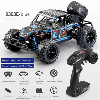 1:18 Rc Car 4wd Scale Remote Control Car 40+km/h High Speed Off Road Vehicle Toys Radio Controlled Car For Kids And Adult#HG 1