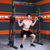 Barbell Bench Stand Gantry Squat Rack Counter Balanced Smith Machine Comprehensive Training Equipment Fitness Equipment