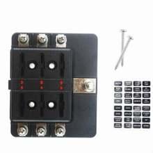Блок предохранителей со светодиодной подсветкой 6 режимов работы
