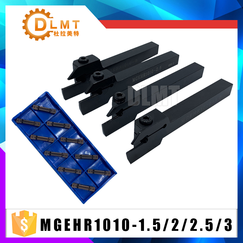 MGEHR1010-1.5 MGEHR1010-2 MGEHR1010-2.5 MGEHR1010-3 Tool Holder Set External Grooving Turning Lathe Bar