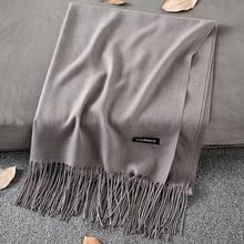 Мягкие кашемировые шарфы женские Осенние Новые однотонные обертывания тонкий длинный шарф с кисточками повседневная женская зимняя шаль