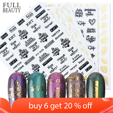 3D Letters Nail Sticker Black Gold Leaf Sliders Autumn Design Nail Art Adhesive Decal Russia Words Manicure Tattoos CHSTZG023 31