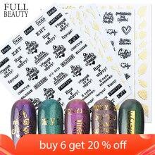 3D буквы, наклейки для ногтей, черные и золотые листья, слайдеры, осенний дизайн, наклейка, Россия, слова, маникюр, татуировки, искусство