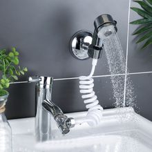 1Set Metal Faucet Shower Head Bathroom Spray Drains Strainer Hose Sink Washing Hair Wash Shower for Adults Kids Use dog shower head spray drains strainer hose sink washing hair pet bath tool flexible